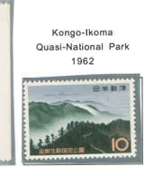 Giappone PO 1962 Kongo Nat.Park Scott.759+See Scan On Scott.Page - 1926-89 Imperatore Hirohito (Periodo Showa)