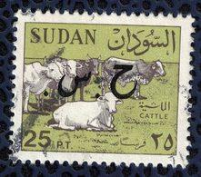 Soudan 1991 Oblitéré Used Cows Cattle Vaches Bétail Surchargé - Sudan (1954-...)