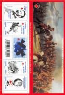 FRANCE   N°F 4386 ** Croix-Rouge 2009 - Solferino - Blocs & Feuillets