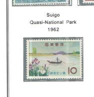 Giappone PO 1962 Suigo Nat.Park Scott.760+See Scan On Scott.Page - 1926-89 Imperatore Hirohito (Periodo Showa)