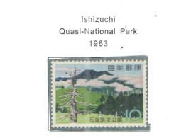 Giappone PO 1963 Ishizuchi Nat.Park  Scott.774+See Scan On Scott.Page - 1926-89 Imperatore Hirohito (Periodo Showa)