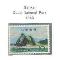 Giappone PO 1963 Genkai  Nat.Park  Scott.781+See Scan On Scott.Page - 1926-89 Imperatore Hirohito (Periodo Showa)
