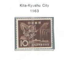 Giappone PO 1963 City Kita  Scott.776+See Scan On Scott.Page - 1926-89 Imperatore Hirohito (Periodo Showa)