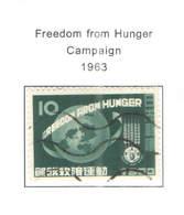 Giappone PO 1963 Contro La Fame Scott.782+See Scan On Scott.Page - 1926-89 Imperatore Hirohito (Periodo Showa)