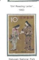 Giappone PO 1963 Girl Reading Scott.783+See Scan On Scott.Page - 1926-89 Imperatore Hirohito (Periodo Showa)