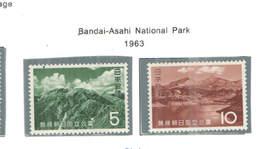 Giappone PO 1963 Bandai Nat.Park  Scott.786+787+See Scan On Scott.Page - 1926-89 Imperatore Hirohito (Periodo Showa)