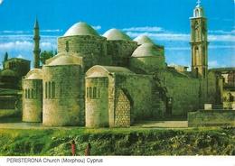 Peristerona Church Morphou Timbre - Chypre
