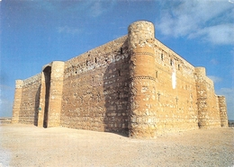 Qasr Al Kharana Timbre - Jordanie