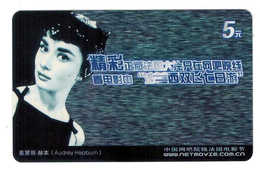 Movie Star,Movie Card,Audrey Hepburn(Belgium) - China
