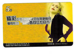 Movie Star,Movie Card,Sharon Stone(US) - China