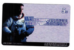 Movie Star,Movie Card,Tom Hanks(US) - China
