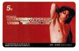 Movie Star,Movie Card,Tom Cruise(US) - China
