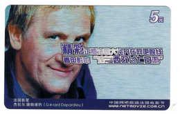 Movie Star,Movie Card,Gerard Depardieu(France) - China
