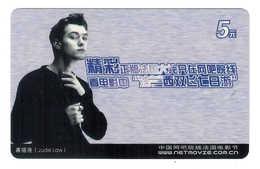 Movie Star,Movie Card,Jude Law - China