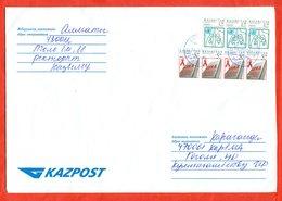 Kazakhstan 2001.AIDS. Envelope Passed The Mail. - Kazakhstan