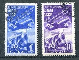 Russie Ob  N° 1142/43  Journée De L' Air - 1923-1991 URSS