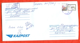 Kazakhstan 2001.AIDS. Envelope Passed The Mail.A Valuable Letter With A Wax Seal. - Kazakhstan