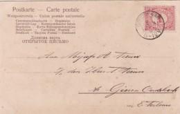 3834255Internationale Vereniging PHILATELICA – Afd. Rotterdam 20-jarig Bestaan. - Periode 1891-1948 (Wilhelmina)