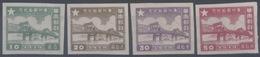 Chine, Chine Du Sud : N° 1 à 4 Neuf Sans Gomme Année 1949 - Zuid-China 1949-50
