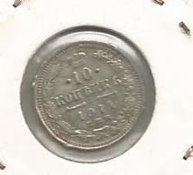 Monnaie , Russie , 10 Kopecks1914 , Argent , 2 Scans - Russie