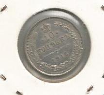 Monnaie , Russie , 10 Kopecks1915 , Argent , 2 Scans - Russie