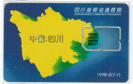 China,GSM(SIM) Card,used, Sichuan Map - China
