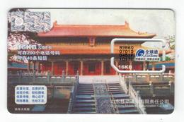 China,GSM(SIM) Card,unused, Shandong Scenery - China