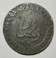 Zanzibar 1 Pysa 1304 / 1887 - Monete