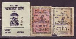 Jaipur & Shambhar Lake-3 Diff. Kadhigramodhayog Exb., Shri Gopal Gaushala & Sdhavart Area Label #DF662C - India
