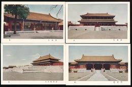 CHINE  10 CARTES PEKIN PALAIS IMPERIAL    LOOK 3 SCANS - China