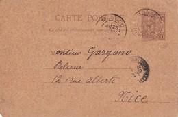 MONACO 1892   ENTIER POSTAL CARTE - Entiers Postaux