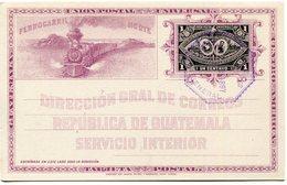 GUATEMALA ENTIER POSTAL THEME CHEMIN DE FER AVEC OBLITERATION - Guatemala