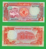 Sudan 5 Sudanese Pounds Law 1991 - Soudan
