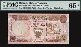 Bahreïn : 1/2 DINAR PMG 65 EPQ GEM UNC - Bahreïn