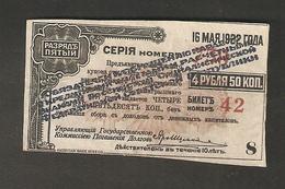 T. Russia Empire 4 Rubel Roubles 50 Kopeck Kopek 4 RUB 50 KOP 1922 COUPON Bilet 42 Ticket 8 American Bank Notes Co. - Russia