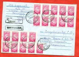 Belarus 2001.Ceramics. Registered Envelope Passed The Mail. - Belarus