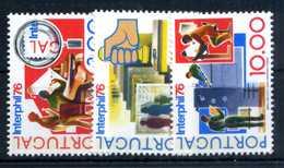 1976 PORTOGALLO SET MNH ** - 1910-... Republik