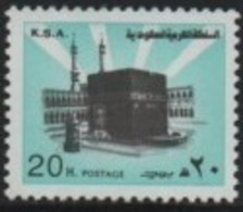 Saudi Arabi (K.S.A) 1986 (Ordinary Set/Série Courante) The Holy Kaaba Mecca-La Sainte Ka'ba Mecque ** - Saudi Arabia
