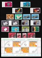Zwitserland Kleine Verzameling Sevice G/*/** , Zeer Mooi Lot 4092,  KOOPJE, Bieden Vanaf 1 € - Timbres