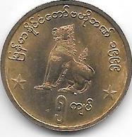 *myanmar 5 Kyat 1999 Km 61 - Myanmar