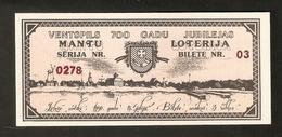 T. Latvia VENTSPILS Naudas Zime 3 VENTI 1990 700th Anniversary Mantu Loterija Lottery Ticket No. 03 - 0278 - Lettonie