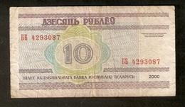 T. Belarus 10 Rubel Roubles 2000 Ser. BB 4293087 - Belarus