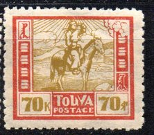 Sello Nº 27  Tuva - Chevaux