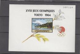 Sports - Jeux Olympiques Tokyo 1964 - République Guinée - Philatélie - Juegos Olímpicos