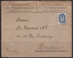 Russie - N° 44 Obl. 1899 Sur Enveloppe Pour Bordeaux - Briefe U. Dokumente