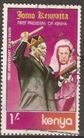 Kenya  1979  SG  171  Anniversary Death Kenyatta    Fine Used - Kenya (1963-...)