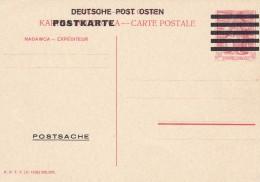 Deutsches Reich General Gouvernement Postkarte 1940 Aufdruck A Polen P84F - Deutschland