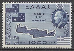 Greece 1950 Mi# 576** BATTLE OF CRETE, 9th ANNIV. - Ungebraucht