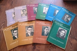 USSR Soviet Russia Leningrad Set Lot Selection Of 10psc. ROMAN GAZETA Literary Novel Magazines 1956 - Slav Languages