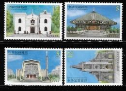 Taiwan 2016 Famous Church Architecture MNH - 1945-... Republik China